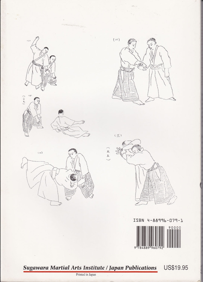 武道練習02
